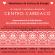 Nuevo Ciclo de 7 Semanas con el CENTRO CARDIACO como motor de todas las clases